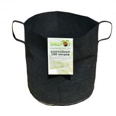 Bag Pot 100 L