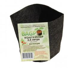 Bag Pot 2,5L