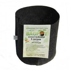Bag Pot 5 L