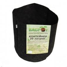 Bag Pot 20L