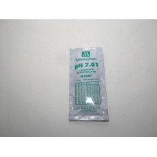 Жидкость калибровочная ph 7.01milwaukki 20 ml