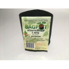Bag pot 1 L
