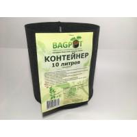 Тканевый горшок Bag pot 10L
